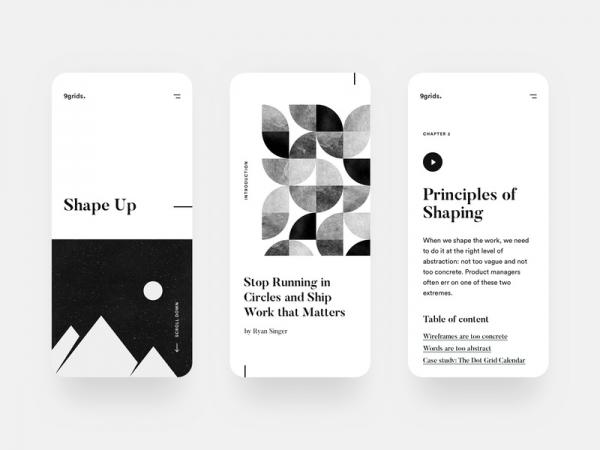 graphic design competition