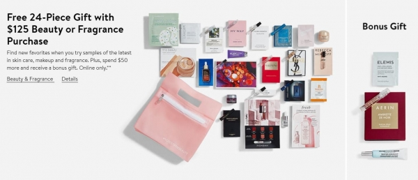 nordstorm gift with purchase promotion strategy