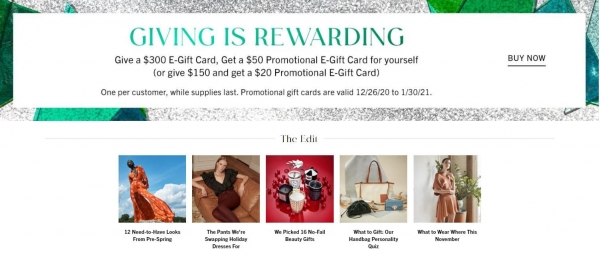 saks gift card promotion strategy