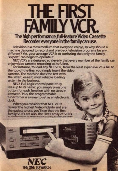 the first family VCR advertisement