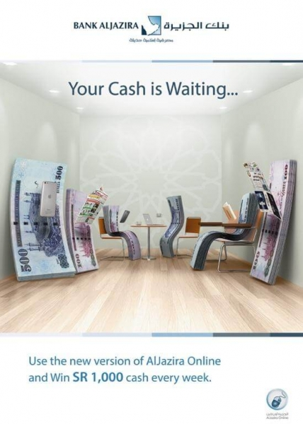 Bank Aljazira Ad Example