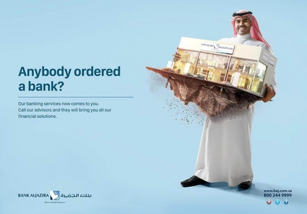 Ad Example Bank Aljazira