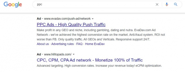 google ads ecommerce marketing strategies