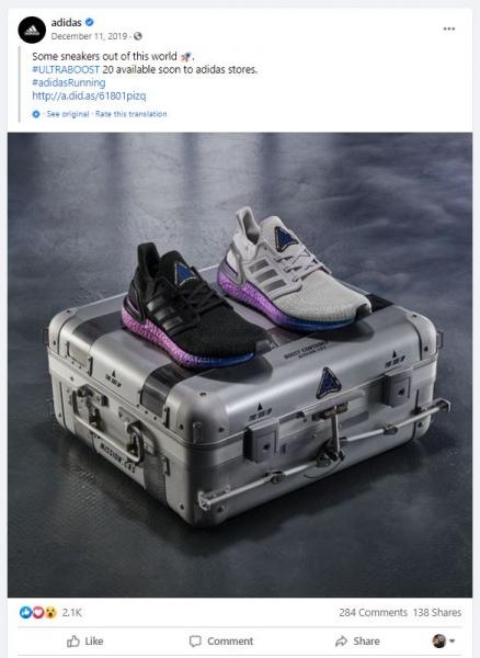 adidas facebook social media design